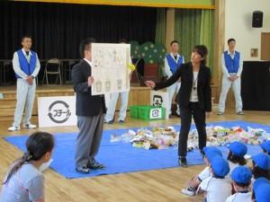 篠村幼稚園 (1)