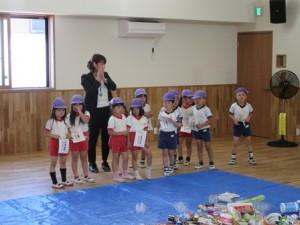 篠村幼稚園 (2)