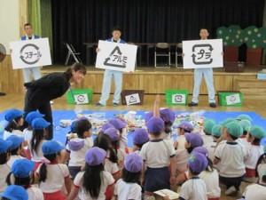 篠村幼稚園 (5)