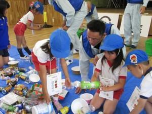 篠村幼稚園 (4)